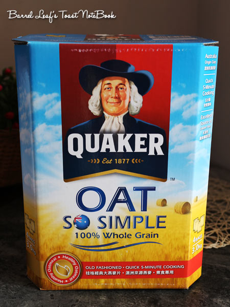 costco-quaker-old-fashioned-oats (1)