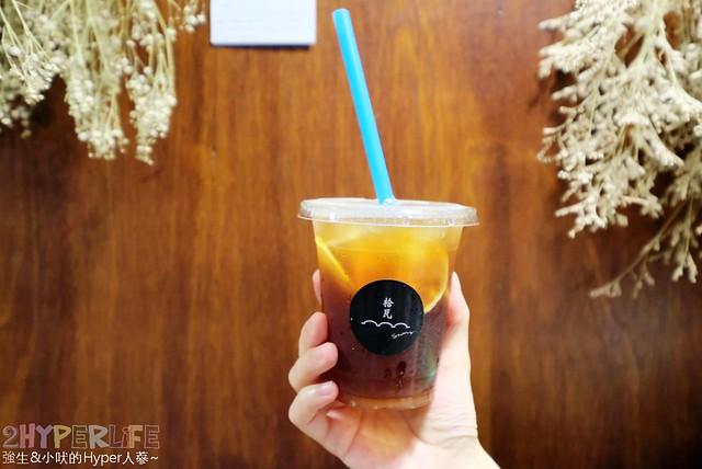 SWAG拾瓦-台中美食小吃 (26)