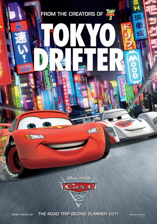 Cars 2 - Poster 12