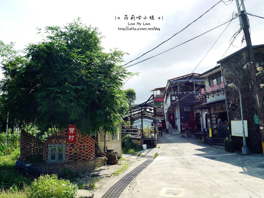 台北文青一日遊景點推薦公館寶藏巖  (2)