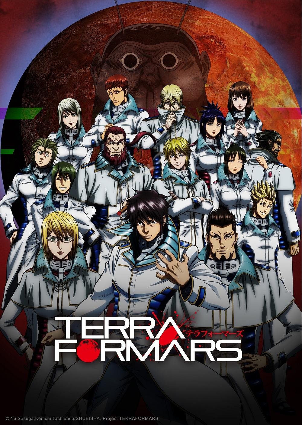 Animax_TerraFormars