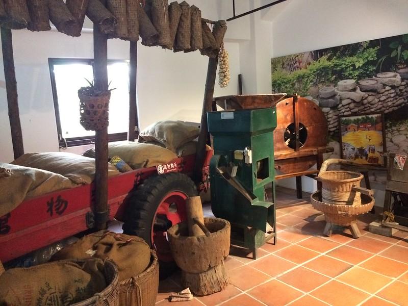 太平古農莊文物館