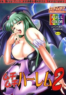 (CR36) [MuchiMuchi7 (Rui)] MuchiMuchi Harem 2 (Vampire Savior [Darkstalkers]) [Thai]