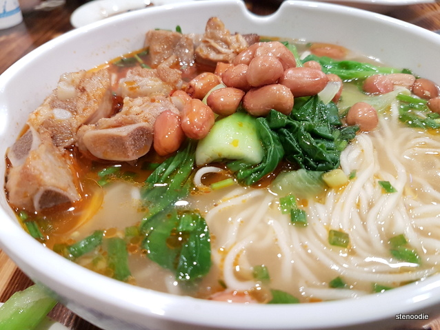 noodles in Changsha