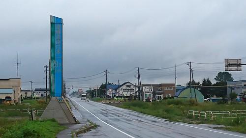 日本一の直線道路はほんとにただの直線道路