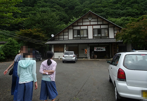 上野村うどん屋さん