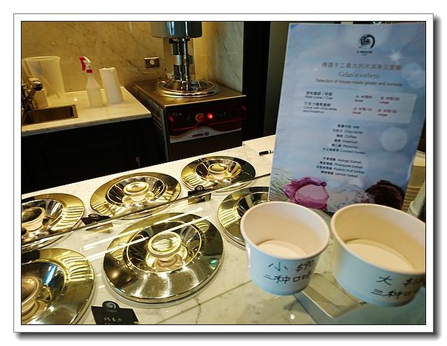 義瑪卡多咖啡4