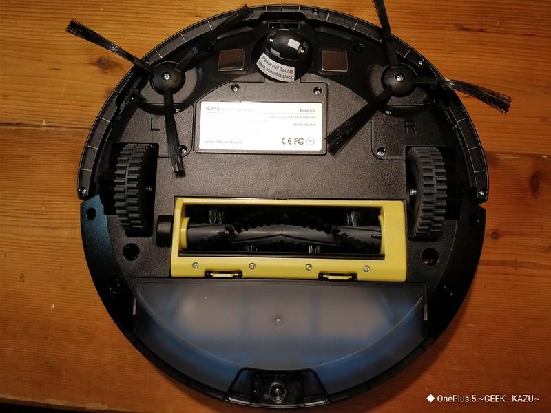 ILIFE A4S ロボット掃除機レビュー (38)
