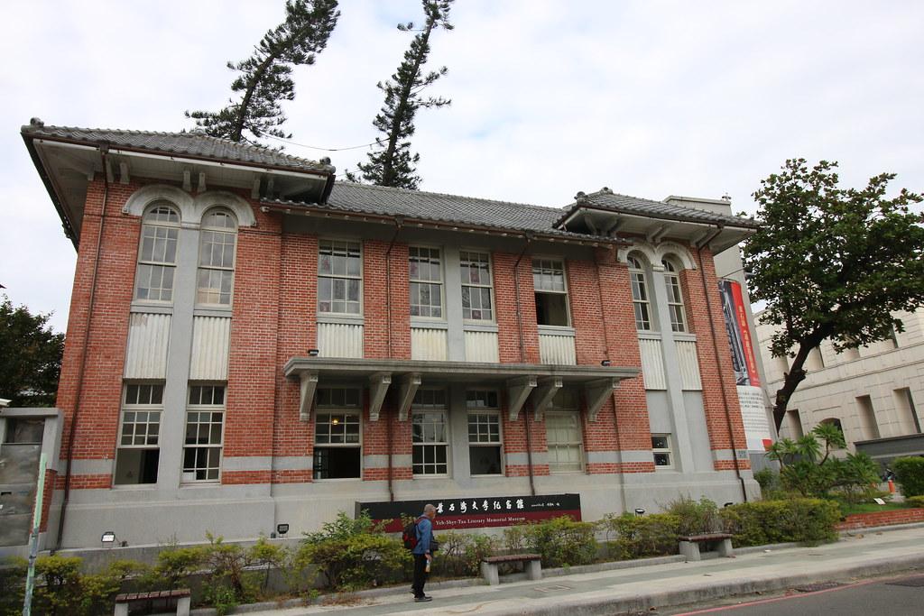 話說台灣歷史 (13)