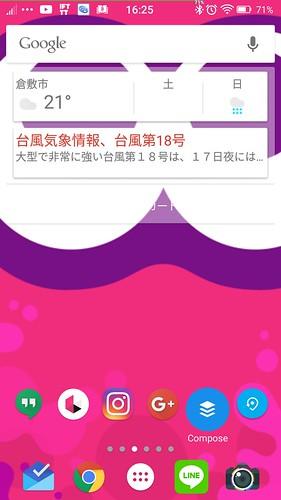 Screenshot_20170916-162553