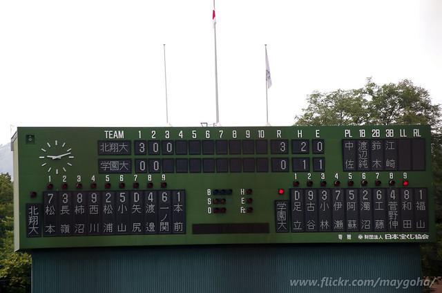 2017-0920_北海学園大vs北翔大_128, Pentax K-5, Sigma 18-250mm F3.5-6.3 DC Macro HSM