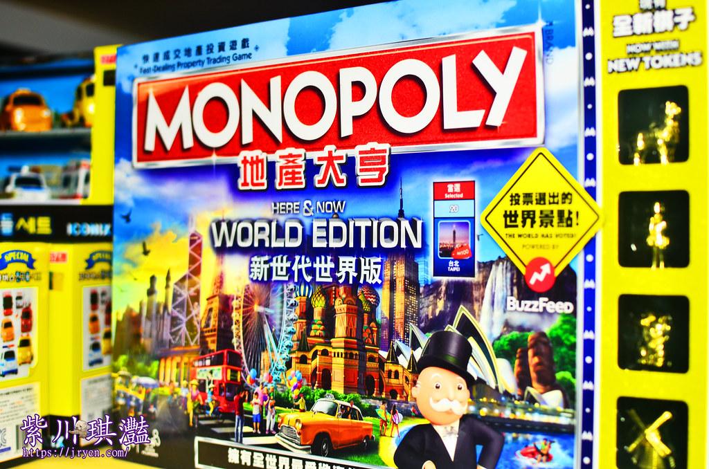 彰化易購玩具批發-021