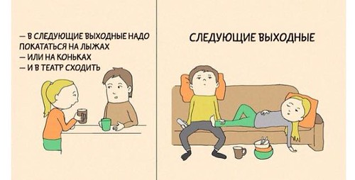 Russian comic: next weekend we'll go out
