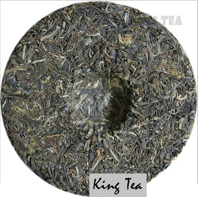 Free Shipping 2012 ChenSheng TianCha Beeng Cake Bing 300g YunNan MengHai Organic Pu'er Raw Tea Sheng Cha Weight Loss Slim Beauty