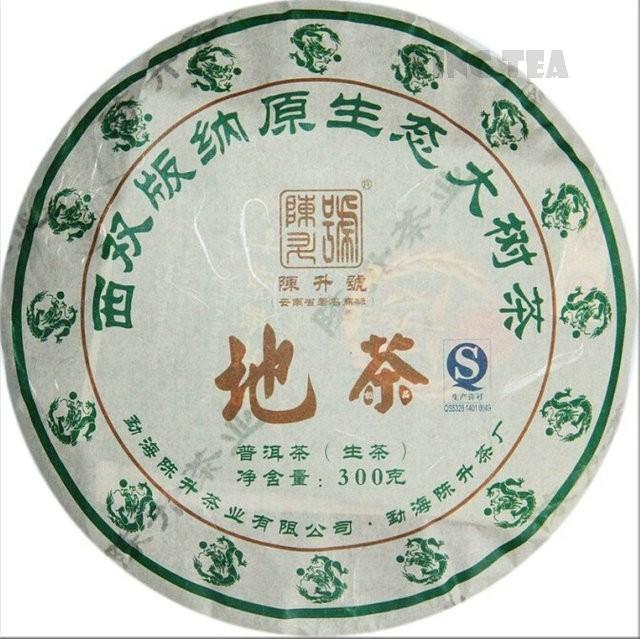 Free Shipping 2012 ChenSheng Beeng Cake Bing DiCha Ground Tea 300g YunNan MengHai Organic Pu'er Raw Tea Sheng Cha Weight Loss Slim Beauty