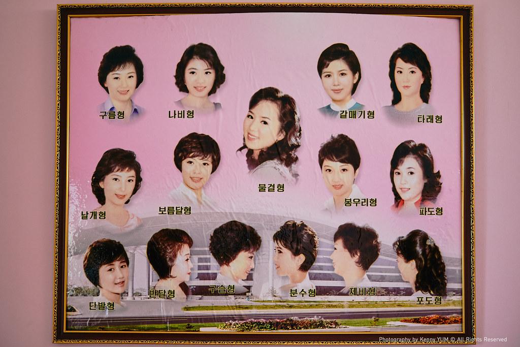 Del norte asian personals