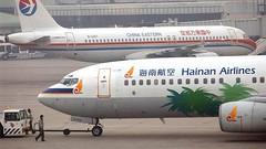 Hainan Airlines начнет обслуживание направления в Сербию