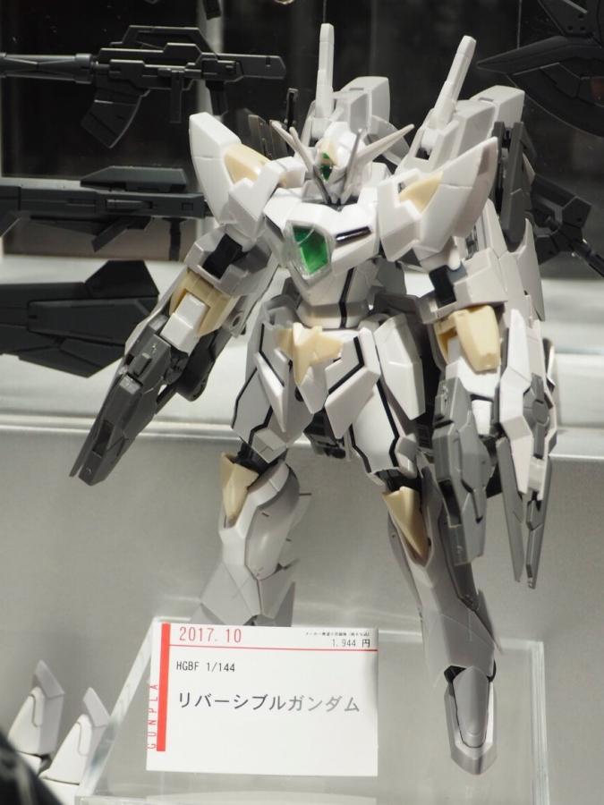 GBT-08-2017-084