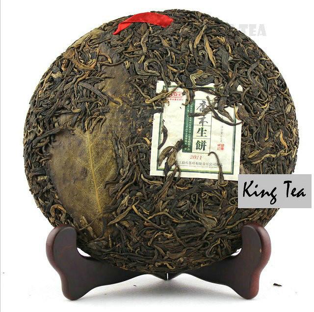 Free Shipping 2011 ShuangJiang MengKu Arbor Beeng Cake Bing 400g YunNan Organic Pu'er Raw Tea Sheng Cha Weight Loss Slim Beauty