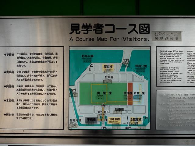 20170826_0026_大田市場見学.jpg