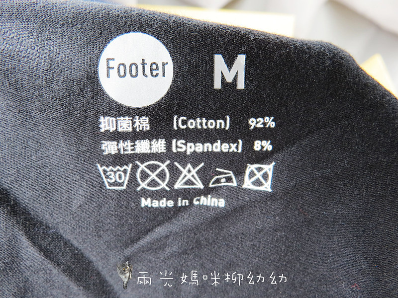 footer (20)