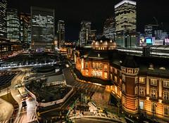 Tokyo Trip 2017