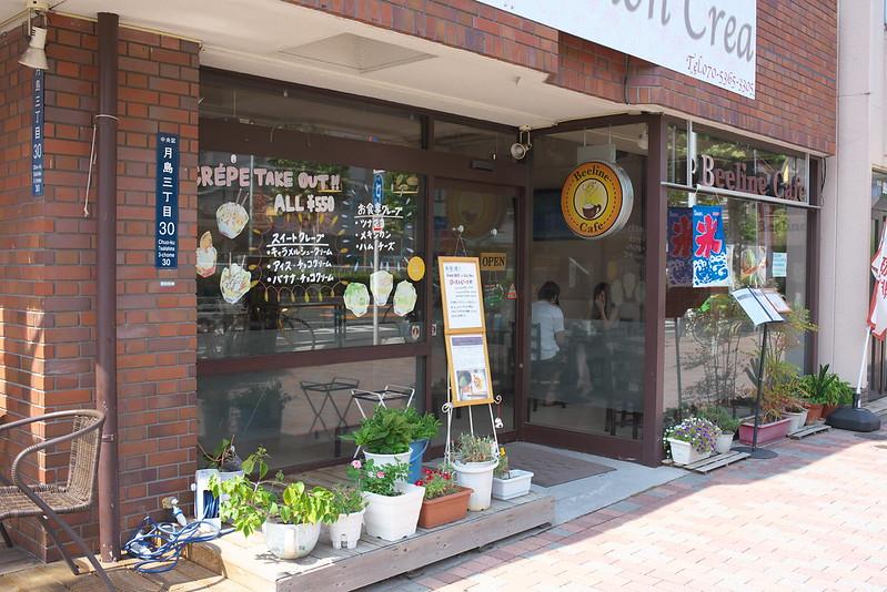 月島のBeeline Cafe