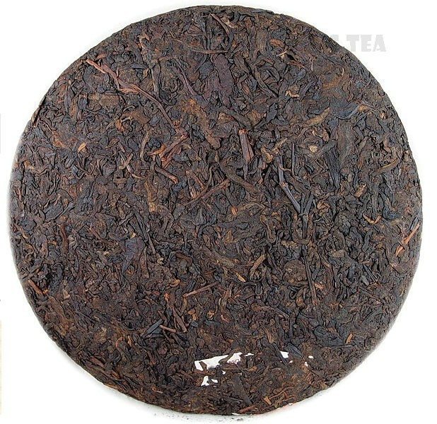 Free Shipping 2007 CHEN SHENG HAO 7892 Cake 357g YunNan Puer Puerh Ripe Tea Cooked Shou Cha Price Range $ 69.99-129.99