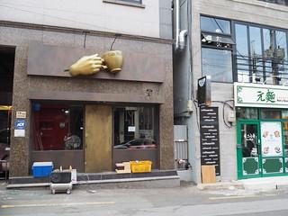 P7164300 釜山・田浦カフェ通り busan