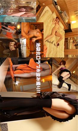JAV Porn – Big tits Amateur Japanese