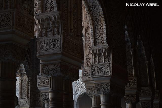 Arches of the Alhambra, Granada