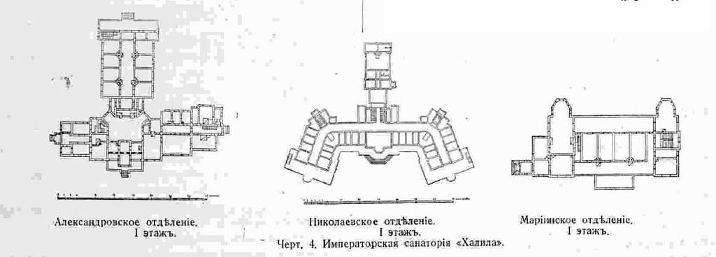 Халила зодчий 1915 №43
