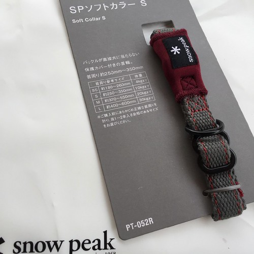 Snow Peak Headquarters キャンプフィールド