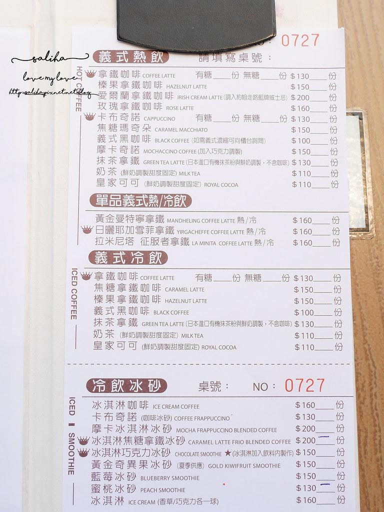 新北金山北海岸海景餐廳推薦洋荳子咖啡價位菜單menu (1)