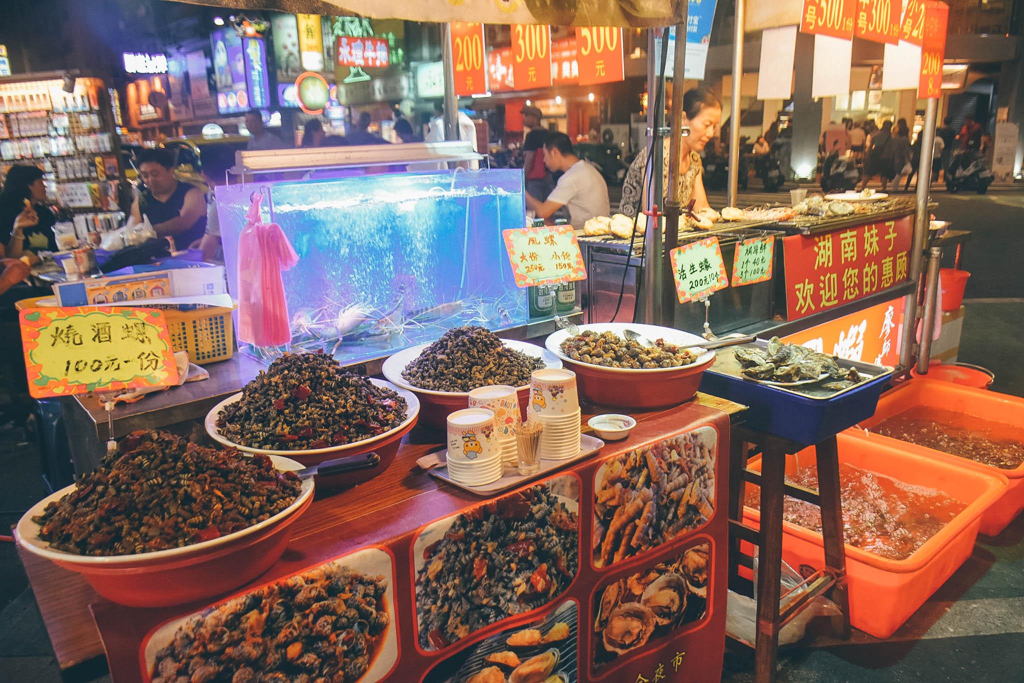 kaohsiung night market 2