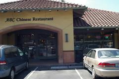 IMGP6499 ABC Chinese, Scotts Valley CA