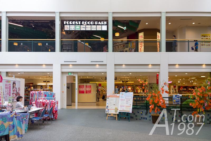 MOSAICMALL Kohoku - Forrest Food Park