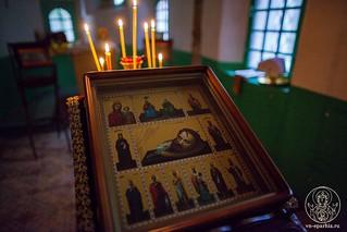 Божественная литургия 315