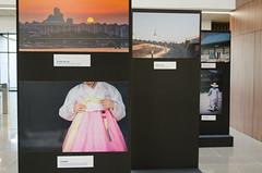Festival República da Coreia - Política, Cultura e Desenvolvimento