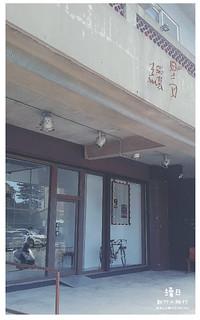 新竹咖啡小旅行(續日)-1