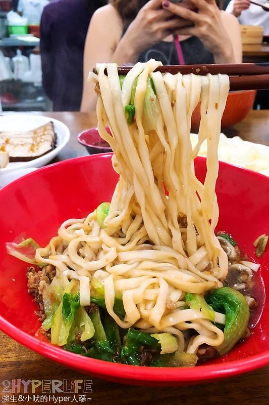 37126797920 87d29f61a8 c - 嘉園小上海點心總匯│湯包肉包都好吃的中華路美食,下次來日新電影院前就知道要吃什麼啦!
