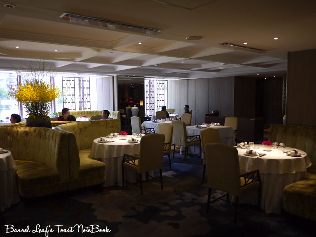 台北君悅酒店 雲錦中餐廳 grand-hyatt-taipei-yun-jin (2)