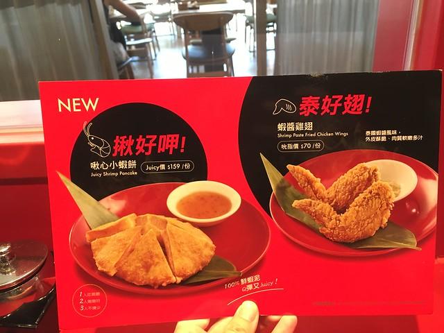 有炸物小點心可以點@台北松山,大心新泰式麵食台北誠品松菸店