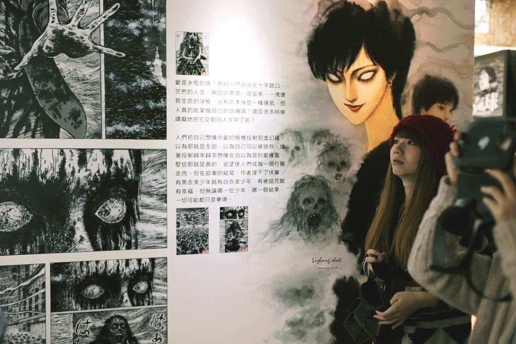 那個伊藤潤二展體驗