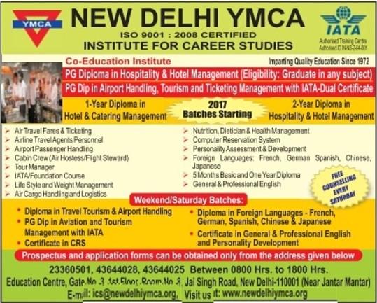 YMCA New Delhi Admission 2017