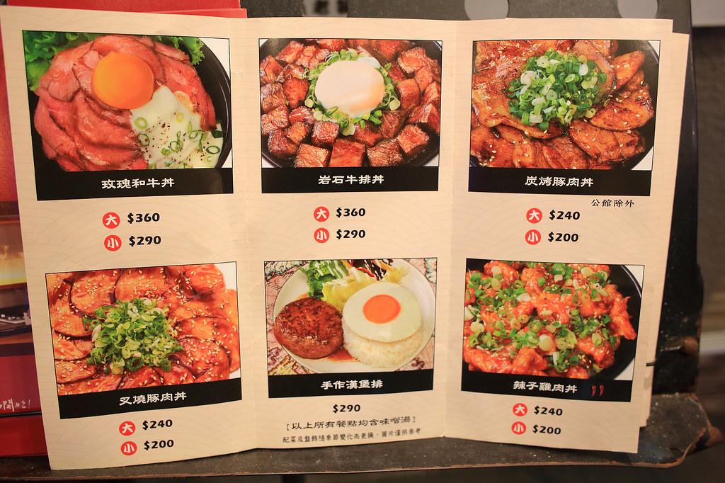 20170818萬華-山丼 (4)