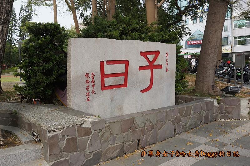 台南孔廟與附近美食02