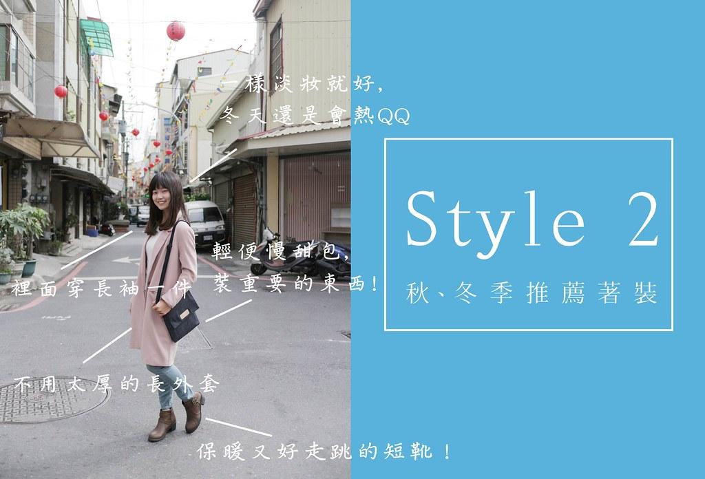 台南旅遊-05