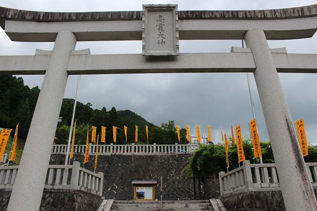 niukawakami_kamisya020