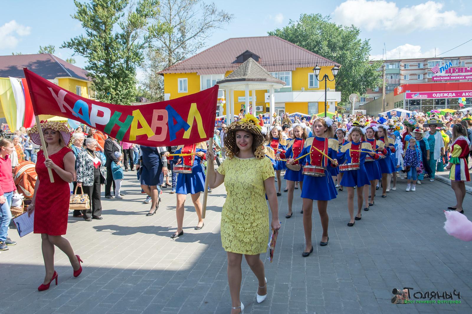 Суворов. День города-2017